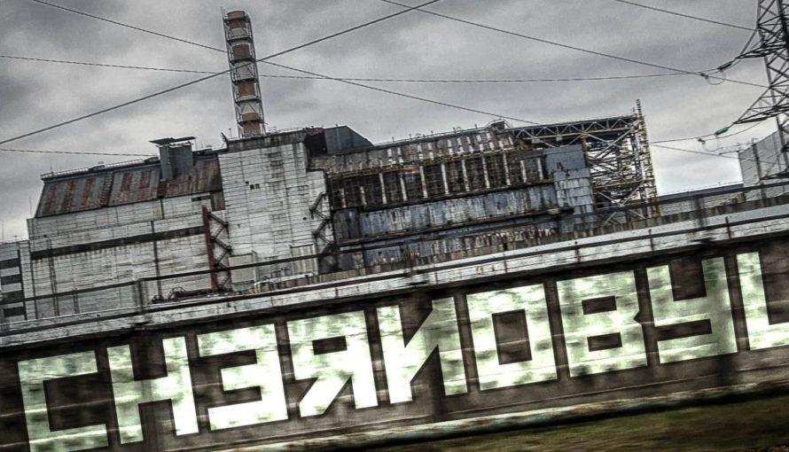 Chernobyl: la città fantasma ancorata al nucleare