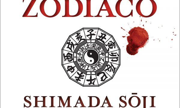 Sōji Shimada – Gli omicidi dello zodiaco